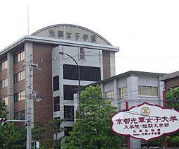 京都府京都市右京区西京極午塚町の賃貸アパートの外観