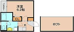 メゾンドレスポアール[2階]の間取り