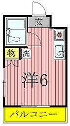 ウインパールマンション[2階]の間取り