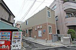 東京都足立区関原3丁目の賃貸アパートの外観