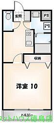 ヴァンドーム III番館[301号室]の間取り