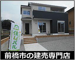 大胡駅 1,490万円