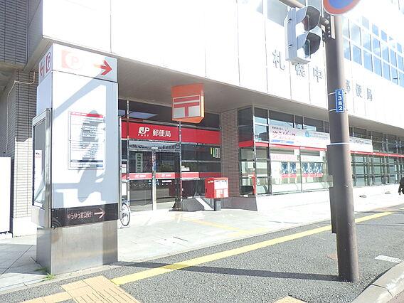 札幌中央郵便局...