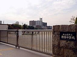 中学校東港中学校まで1630m