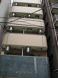 メゾンいこい[5階]の外観