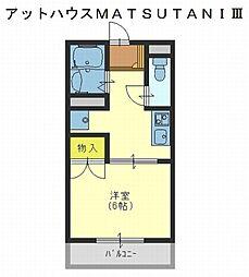 アットハウスMATSUTANI3[2階]の間取り