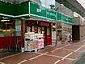 まいばすけっと蓬莱町店まで1064m、イオンのミニスーパー。夜0時まで営業しています。,2LDK,面積64.46m2,価格7,790万円,みなとみらい線 馬車道駅 徒歩1分,JR京浜東北・根岸線 桜木町駅 徒歩8分,神奈川県横浜市中区北仲通5丁目