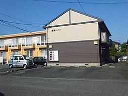 鴻南ハイツ[A202号室]の外観