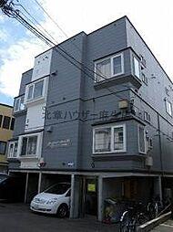 北海道札幌市北区北三十条西8丁目の賃貸アパートの外観