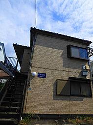 ハーベストI[2階]の外観