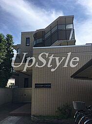東京都文京区小日向2丁目の賃貸マンションの外観