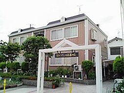 サンビレッジ忍ヶ丘[2階]の外観