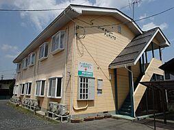 山形県山形市大字松原の賃貸アパートの外観