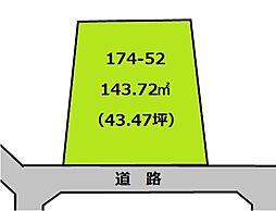 総武本線 日向駅 徒歩16分
