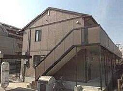 神奈川県相模原市中央区清新8丁目の賃貸アパートの外観