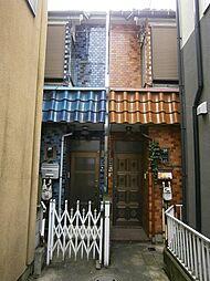 雑色駅 13.9万円