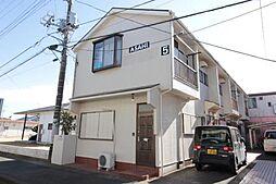 土浦駅 2.3万円