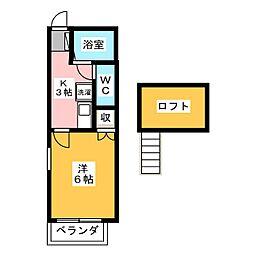 エピキュリアンFuJi[1階]の間取り