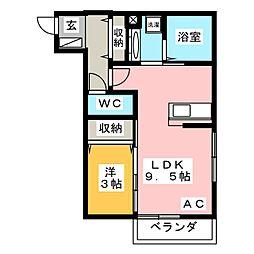 蒲郡駅 5.5万円
