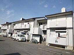 大阪府大阪狭山市東池尻5丁目の賃貸アパートの外観