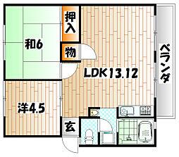 サンシティ栄 A棟[2階]の間取り