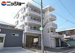 那須マンション[2階]の外観