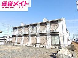 磯山駅 1.8万円