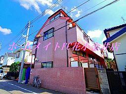 西武新宿線 花小金井駅 徒歩13分
