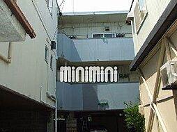 ハマノヤマンション[3階]の外観