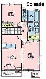 Casa Soleada(カサ・ソレアーダ)[2階]の間取り