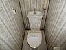 トイレ,1DK,面積34.2m2,賃料3.8万円,バス くしろバス旭橋口下車 徒歩2分,,北海道釧路市材木町15-8