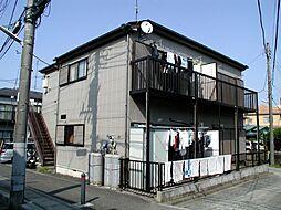 ハーモニーコート B棟[2階]の外観