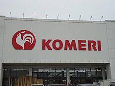 ホームセンターコメリホームセンター 紀ノ川店まで1025m