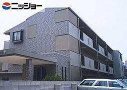 レザンボナール葵[1階]の外観