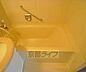 風呂,1DK,面積25.56m2,賃料4.8万円,京都市営烏丸線 鞍馬口駅 徒歩4分,京都市営烏丸線 北大路駅 徒歩7分,京都府京都市北区小山中溝町