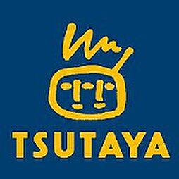 TSUTAYA JR野田店(1256m)