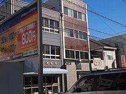 大塚クリーンビル[4階]の外観