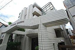 レンガ家ビル[3階]の外観