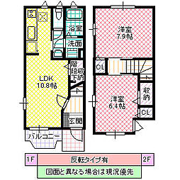 [テラスハウス] 茨城県つくば市二の宮 の賃貸【茨城県 / つくば市】の間取り