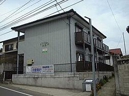 諫早駅 2.5万円