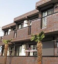 東京都足立区鹿浜8丁目の賃貸マンションの外観
