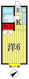 穴川駅 2.5万円