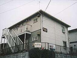 ヒルトップファ−スト[2階]の外観