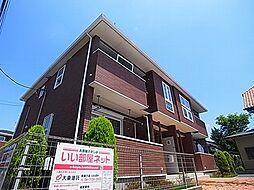 グランメール ヒルズ弐番館[1階]の外観