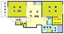 グランベア−福津[1階]の間取り