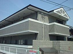 グレイスフルタウンII[1階]の外観
