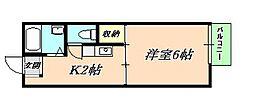 コスモハイツ[2階]の間取り