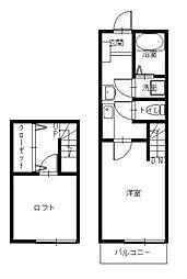 八千代町駅 4.8万円