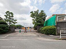 八王子市立大和田小学校 距離180m