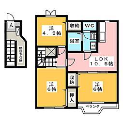 トリプルタウンB[2階]の間取り